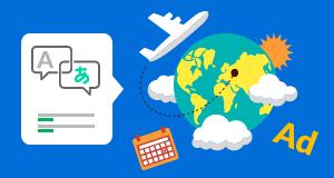 Expedia Travel Ad Text Creation