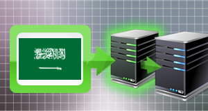 Reverse Proxy Server Hosting (Saudi Arabia)