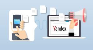 1534174022_1534174022_yandex-campaign-upload.jpg