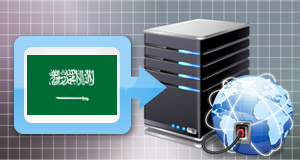 Local Hosting In Saudi Arabia
