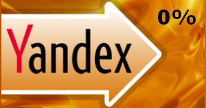 Yandex PPC Setup and 0% Fee Management