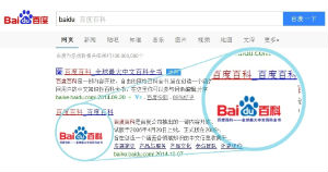 Baidu Site Logo Addition
