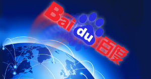 ARCHIVED - Baidu Campaign Application Process Service