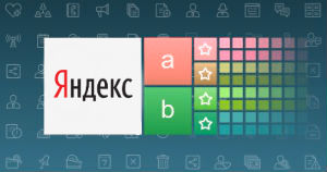 Yandex Account Setup and Opening