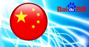 Baidu Brand Zone Mini Budget Evaluation and Set-up