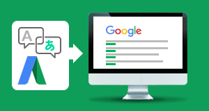Google Ads Small Text Ad Creation